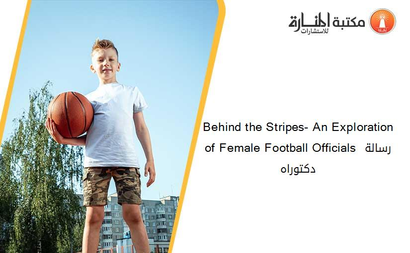 Behind the Stripes- An Exploration of Female Football Officials رسالة دكتوراه