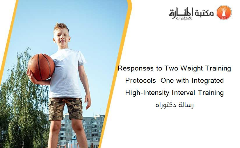 Responses to Two Weight Training Protocols--One with Integrated High-Intensity Interval Training رسالة دكتوراه