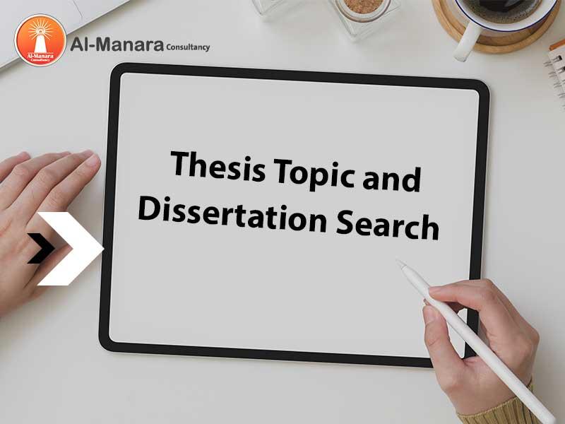 dissertation finder