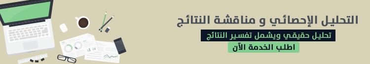 http://www.manaraa.com/upload/110b47e2-b4d3-47bd-847f-486fdfac16b1.png