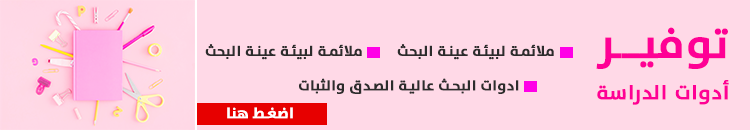 http://www.manaraa.com/upload/ab923a28-521f-4b05-8f4f-1a28e6fca454.png