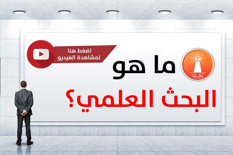 https://www.manaraa.com